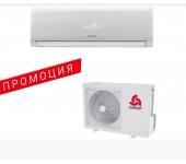Инверторен климатик Chigo, CS-35V3A-1B163AH5X