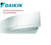 Климатик Daikin Emura FTXJ35MW/RXJ-M бял