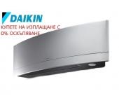 Климатик Daikin Emura FTXJ25MS/RXJ-M сребърен