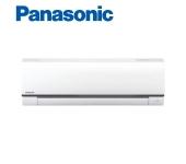 Инверторен климатик Panasonic CS-FZ25WKE/CU-FZ25WKE