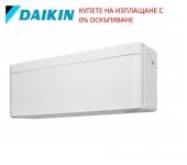Климатик Daikin Stylish - FTXA25AW/RXA-A бял
