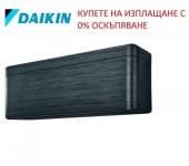 Климатик Daikin Stylish - FTXA42BТ/RXA-B черно дърво