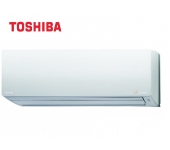 Хиперинверторен климатик Toshiba Daiseikai 8 - RAS-B16G2AVP/RAS-16G2KVP