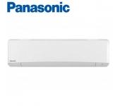 Инверторен климатик Panasonic CS-TZ50TKE/CU-TZ50TKE